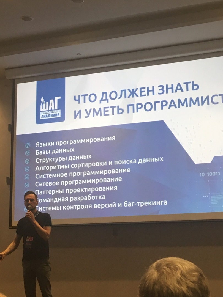 "Студенты ЮУИУиЭ на масштабной конференции ""Start IT-2019""!"