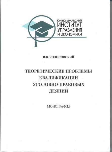 kolosovskiy