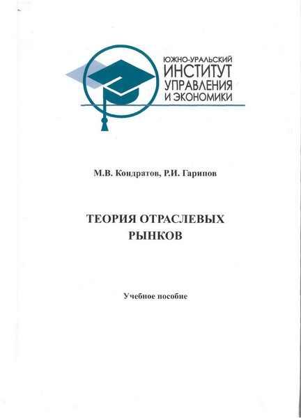 kondratov garipov